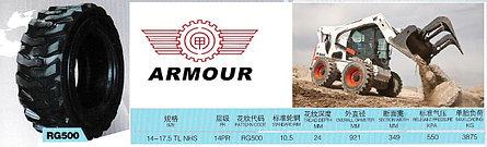 14-17,5 14PR RG500NHS TL ARMOUR, фото 2