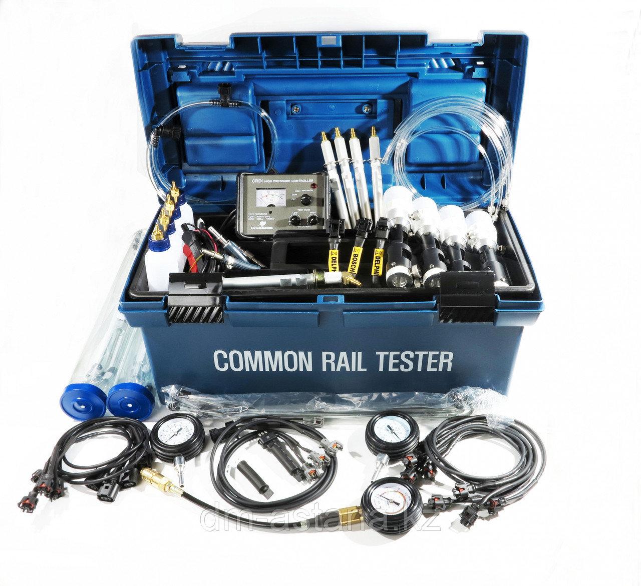 Комплект для диагностики систем Common Rail CR550