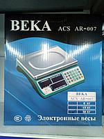 Торговые электронные весы Beka ACS AR-007 до 30 кг (оригинал)