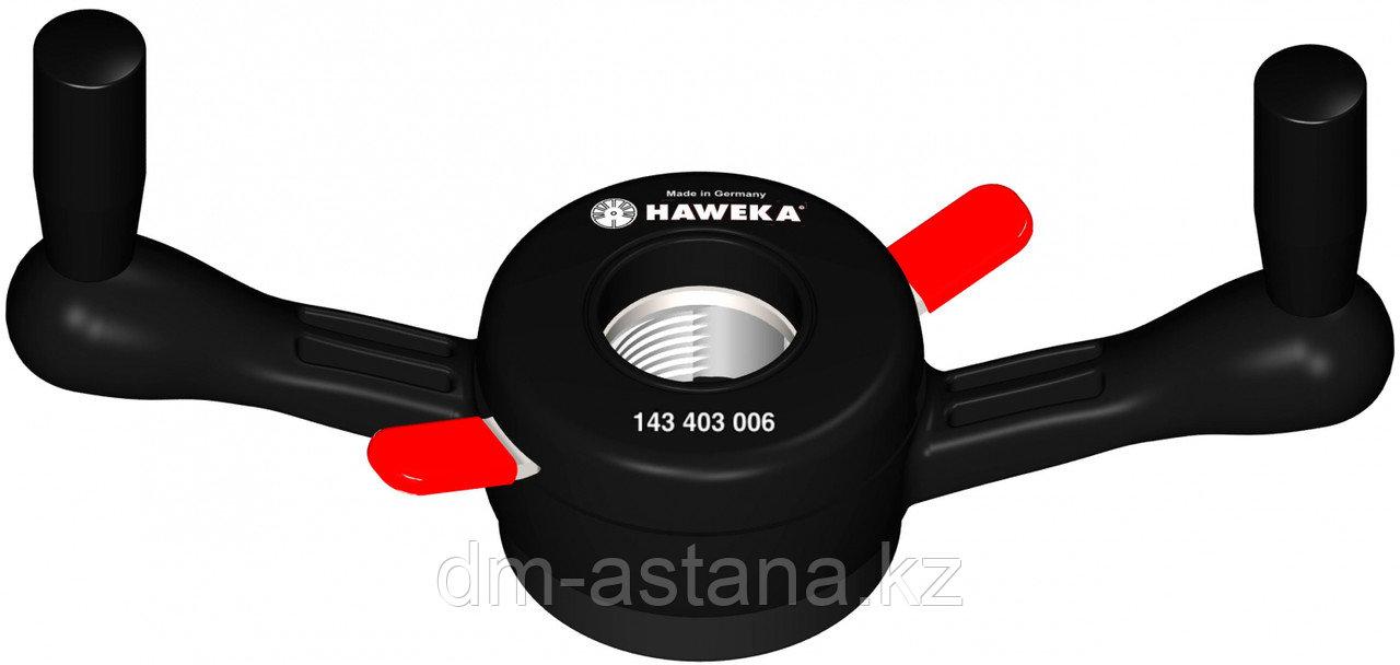 Гайка быстрозажимная HAWEKA 143403006 с рукоятками