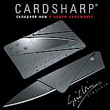 """Нож - визитка """"CardSharp"""", фото 5"""