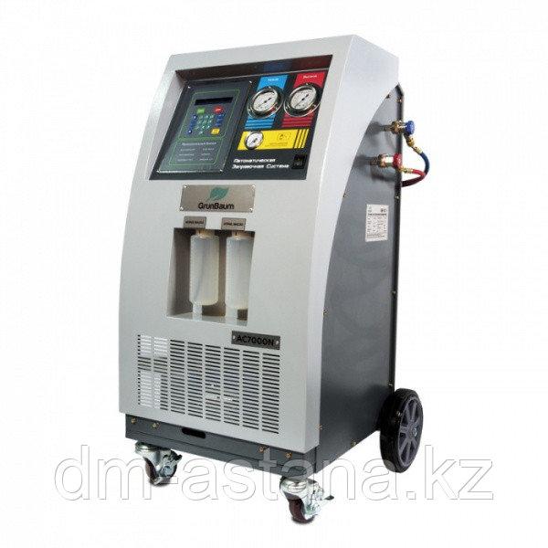 Автоматическая установка для заправки GrunBaum AC7000N