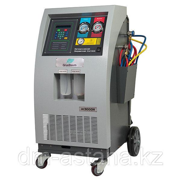 Автоматическая установка для заправки GrunBaum AC8000N BUS