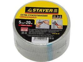 Сетка армировочная Stayer Profi 1246-05-20 (стеклотканевая, самоклеящаяся, 2,85х2,85мм, 5см х 20м)