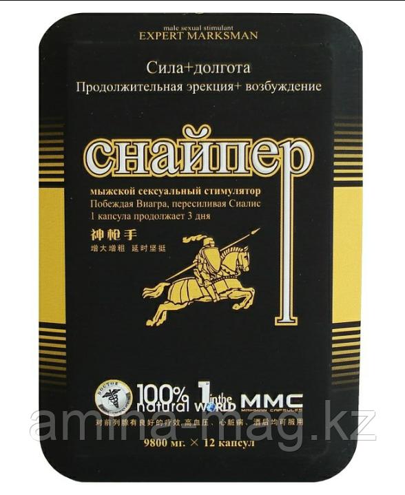 Снайпер препарат для повышения мужской потенции.