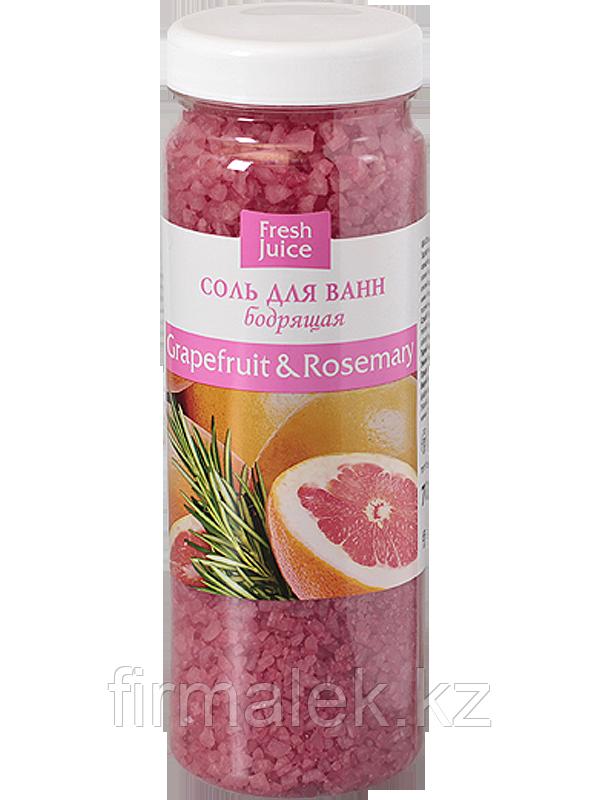 Соль для ванн Grapefruit & Rosemary