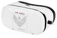 Очки виртуальной реальности VR MAX с откидной передней панелью белые