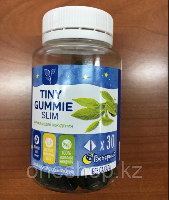 Tiny Gummy Slim мармелад для похудения - фото 6
