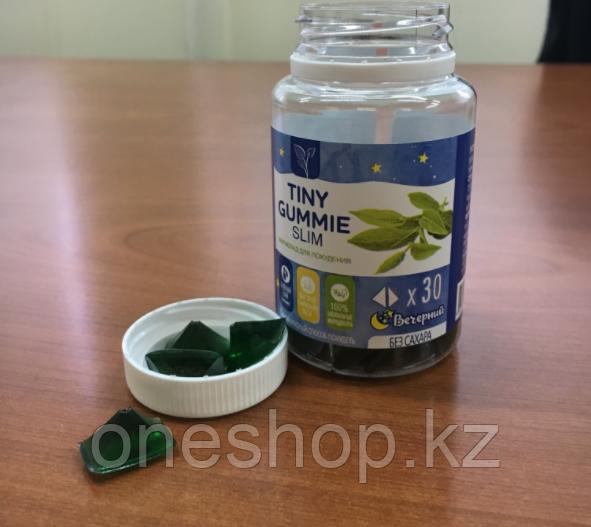 Tiny Gummy Slim мармелад для похудения - фото 9