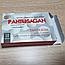 Капсулы для потенции PantoSagan (Пантосаган), фото 3