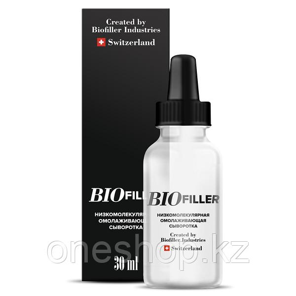 BIOfiller (Био Филлер) низкомолекулярная сыворотка для омоложения