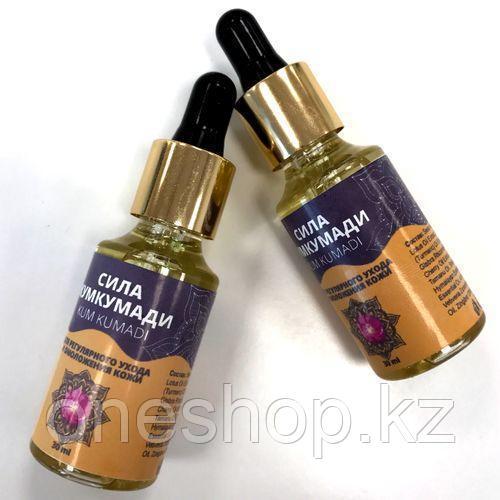 Сила Кумкумади масло от морщин
