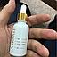 Rose Gold Elixir сыворотка от мимических морщин, фото 4