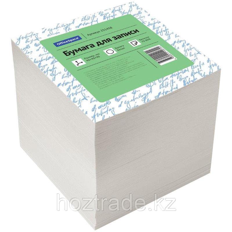 Бумага для записи OfficeSpace 9*9*9 см, белый, 1000 л.