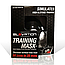 Elevation Training Mask 2.0 аэробная тренировочная маска, фото 4