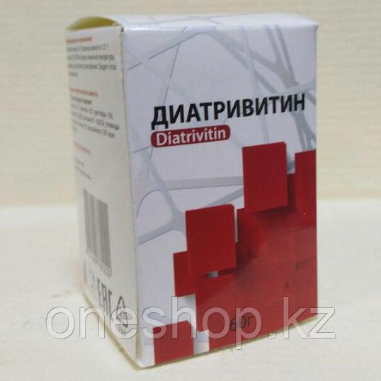 Лекарство Диатривитин от сахарного диабета
