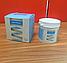 Verminex (Верминекс) таблетки от глистов, фото 4