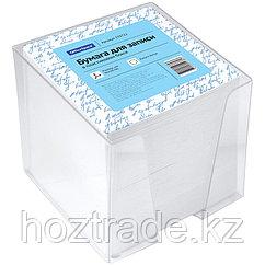 Блок бумаги для записи Office Space 9*9*9 пластиковый бокс белый