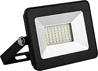 LED Прожектор SKAT 50W IP65