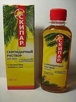 Скипидарная Эмульсия для ванн (Белая) и Раствор (Желтый)