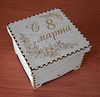 Подарочная коробочка из фанеры