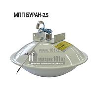 Модуль МПП-2,5 Буран
