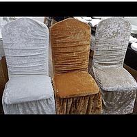 Чехлы универсальные для стула