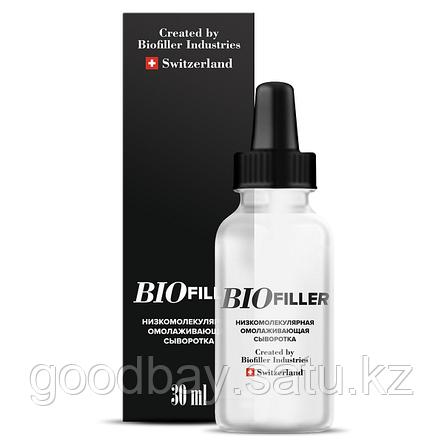 BIOfiller (Био Филлер) низкомолекулярная сыворотка для омоложения, фото 2