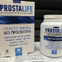 Просталайф (Prostalife) капсулы от простатита