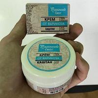 Антиварикозный крем Пчелиный Спас Каштан