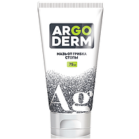Мазь ArgoDerm (Аргодерм) от грибка ногтей и стоп