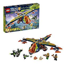 Lego Нексо Аэро-арбалет Аарона 72005