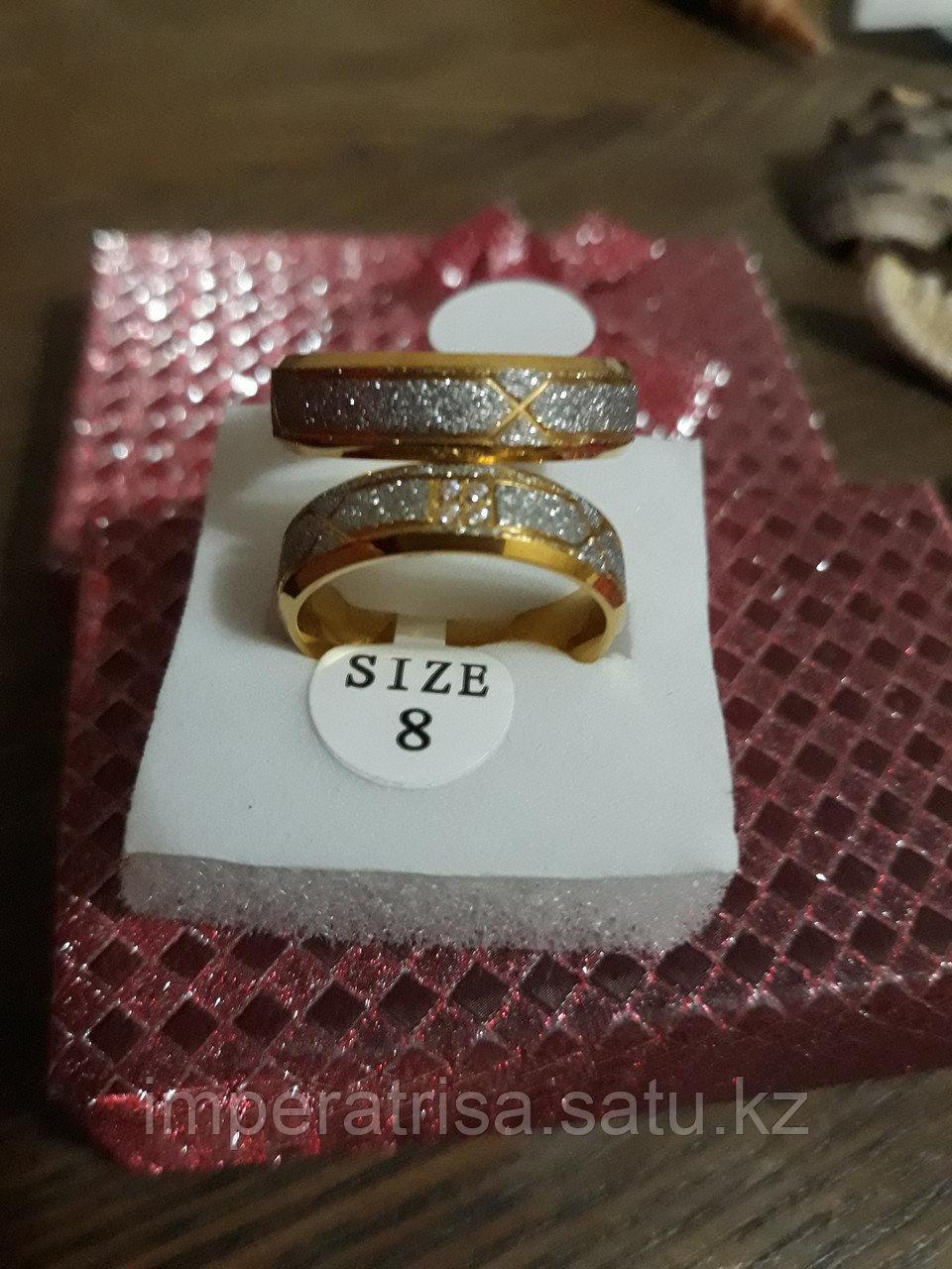 """Парные кольца для влюблённых """"Блестящие"""""""