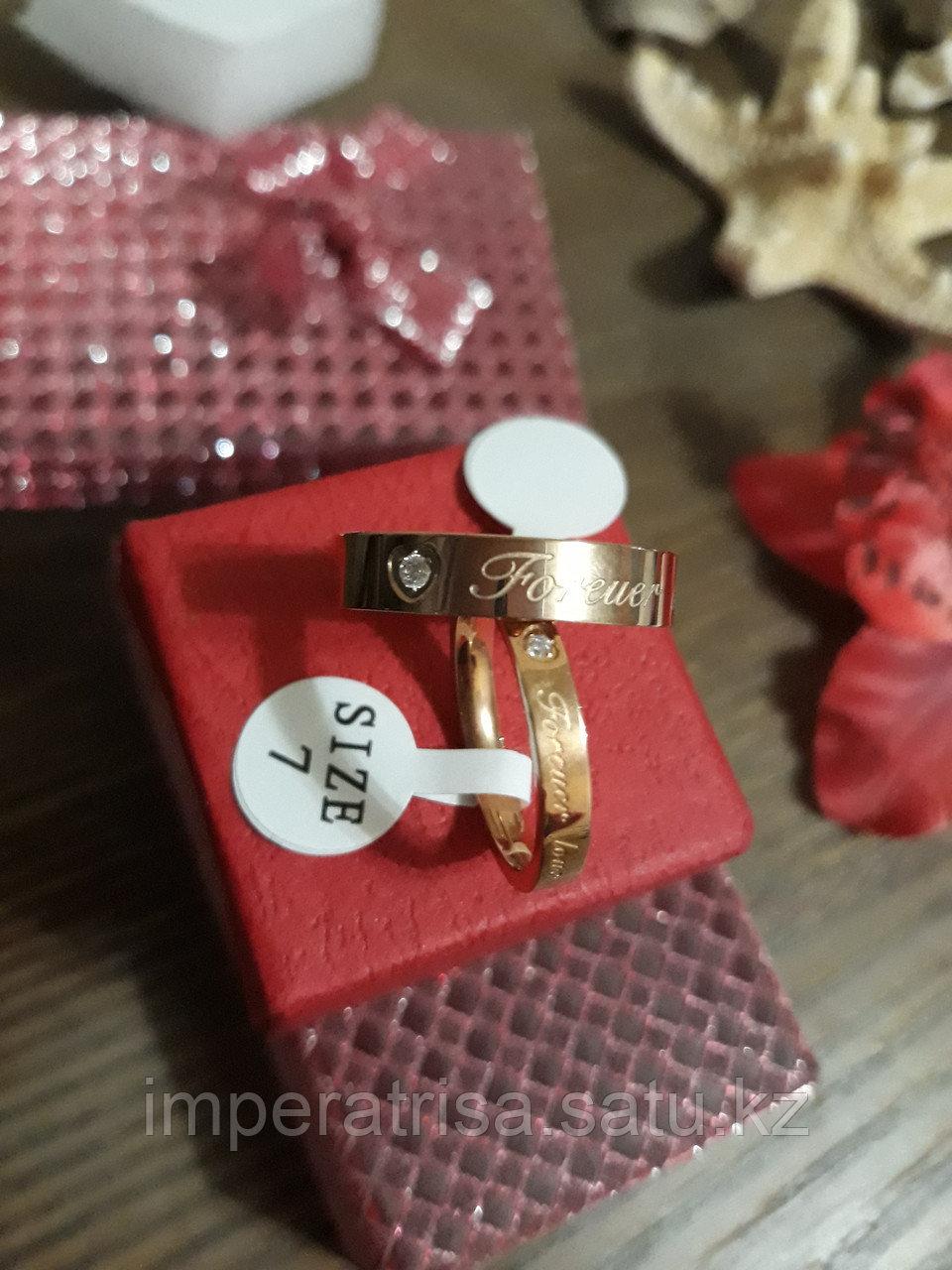 "Парные кольца для влюблённых ""Милые сердца 2"""