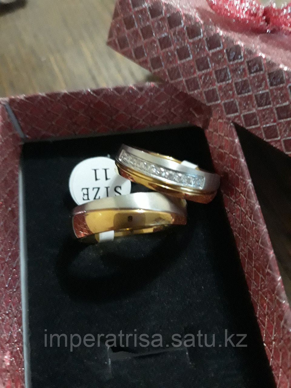 """Парные кольца для влюблённых """"Притяжение"""""""