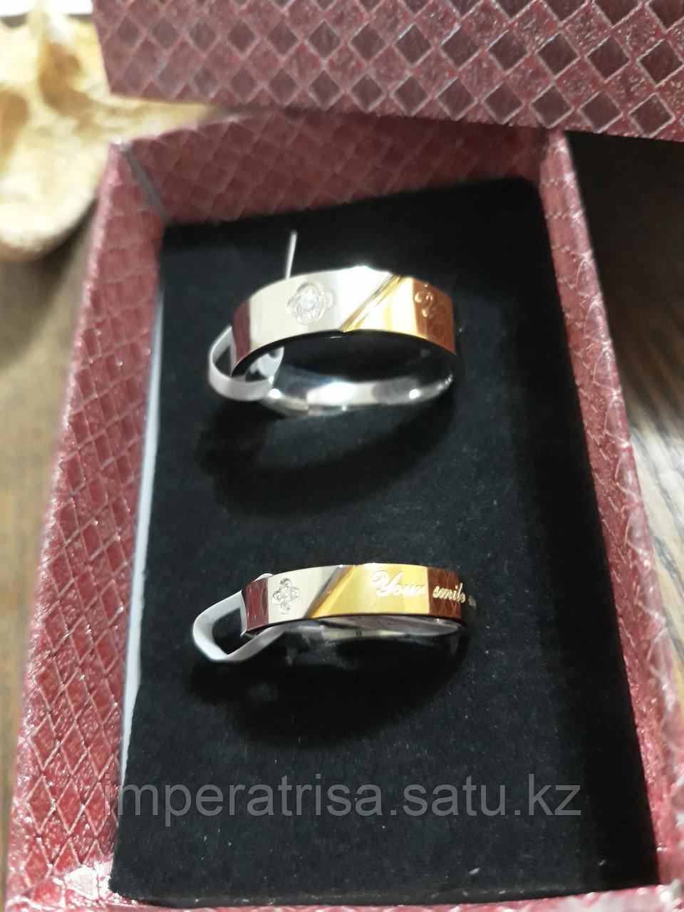 """Парные кольца для влюблённых """"Half of love"""" под зололото"""