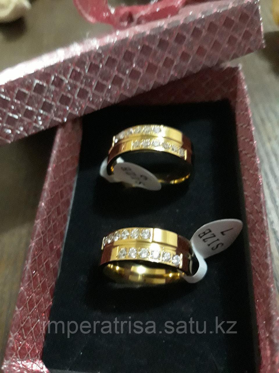 """Парные кольца для влюблённых """"Не забывай меня 2"""""""
