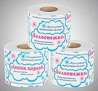 "Туалетная бумага ""Белоснежка"" 2-слойная на втулке (Карина)"