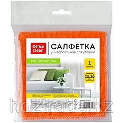 Салфетка для уборки OfficeClean из микрофибры 30*30 см