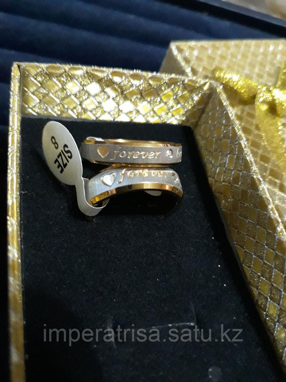 """Парные кольца для влюблённых """"Forever Love под золото"""""""