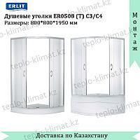 Душевой уголок ER 0508Т-С4 (высокий серый поддон, тонированное стекло)