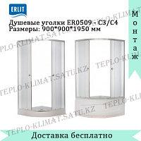 Душевой уголок Erlit ER0509T- C4