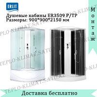 Душевая кабина Erlit ER3509TP - C3 (высокий поддон, светлое стекло)