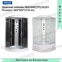 Душевая кабина Erlit ER4508TP-C4