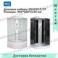 Душевая кабина Erlit ER4509TP - C3 (высокий поддон, светлое стекло)