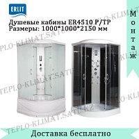 Душевая кабина Erlit ER4510P - C4