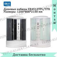 Душевая кабина Erlit ER4512TPL-C4