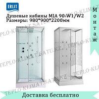 Душевая кабина Erlit MIA 90-W1