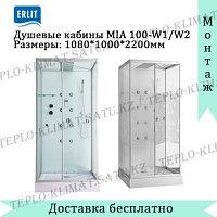 Душевая кабина Erlit MIA 100-W2