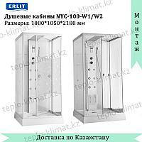 Душевая кабина Erlit NYС-100-W1